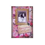 """Ежедневник """"Для любимой сестры"""" 96 страниц"""